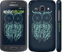 "Чехол на Samsung Galaxy Ace 3 Duos s7272 Сова 1 ""2310c-33"""