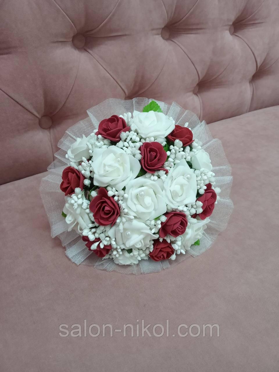 Свадебный букет-дублер для невесты в цвете марсала