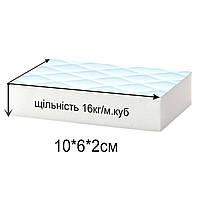 50шт Меламиновые губки, очень плотные (16кг/м.куб).
