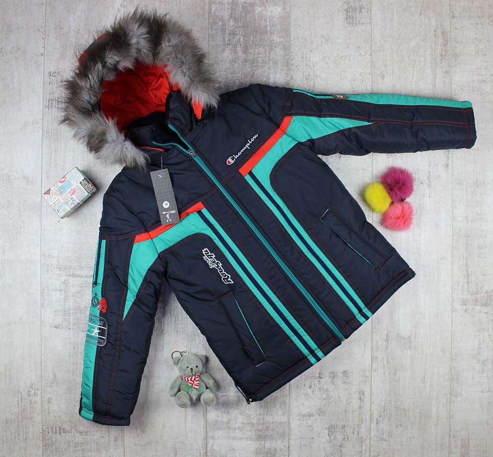 Куртка детская для мальчика Чемпион №17