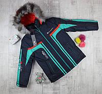 Куртка детская для мальчика Чемпион №17, фото 1