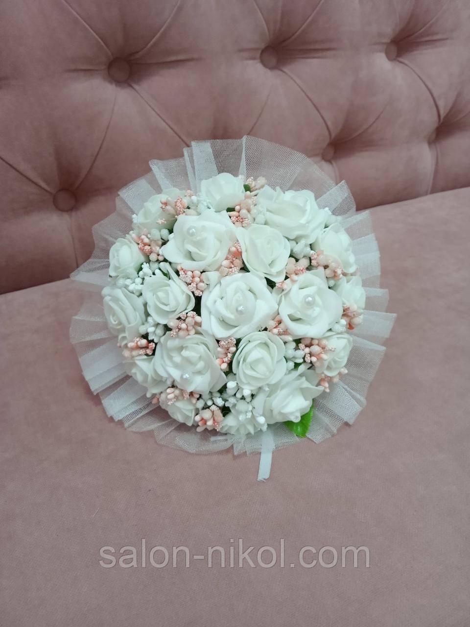 Свадебный букет-дублер для невесты (белого цвета с персиковыми тычинками)