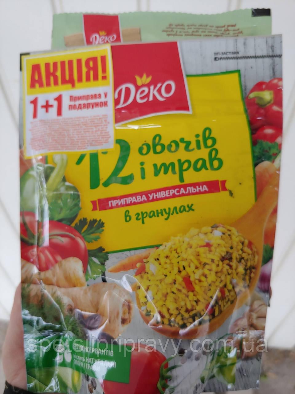 12 овощей и трав в гранулах Деко 170г акция +1 смаковач куриная к каждой пачке