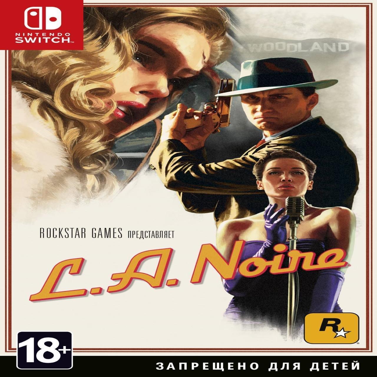 L.A. Noire SUB Nintendo Switch (NEW)