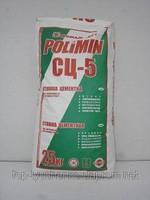 Стяжка цементная СЦ-5 ПОЛИМИН (гарцовка)