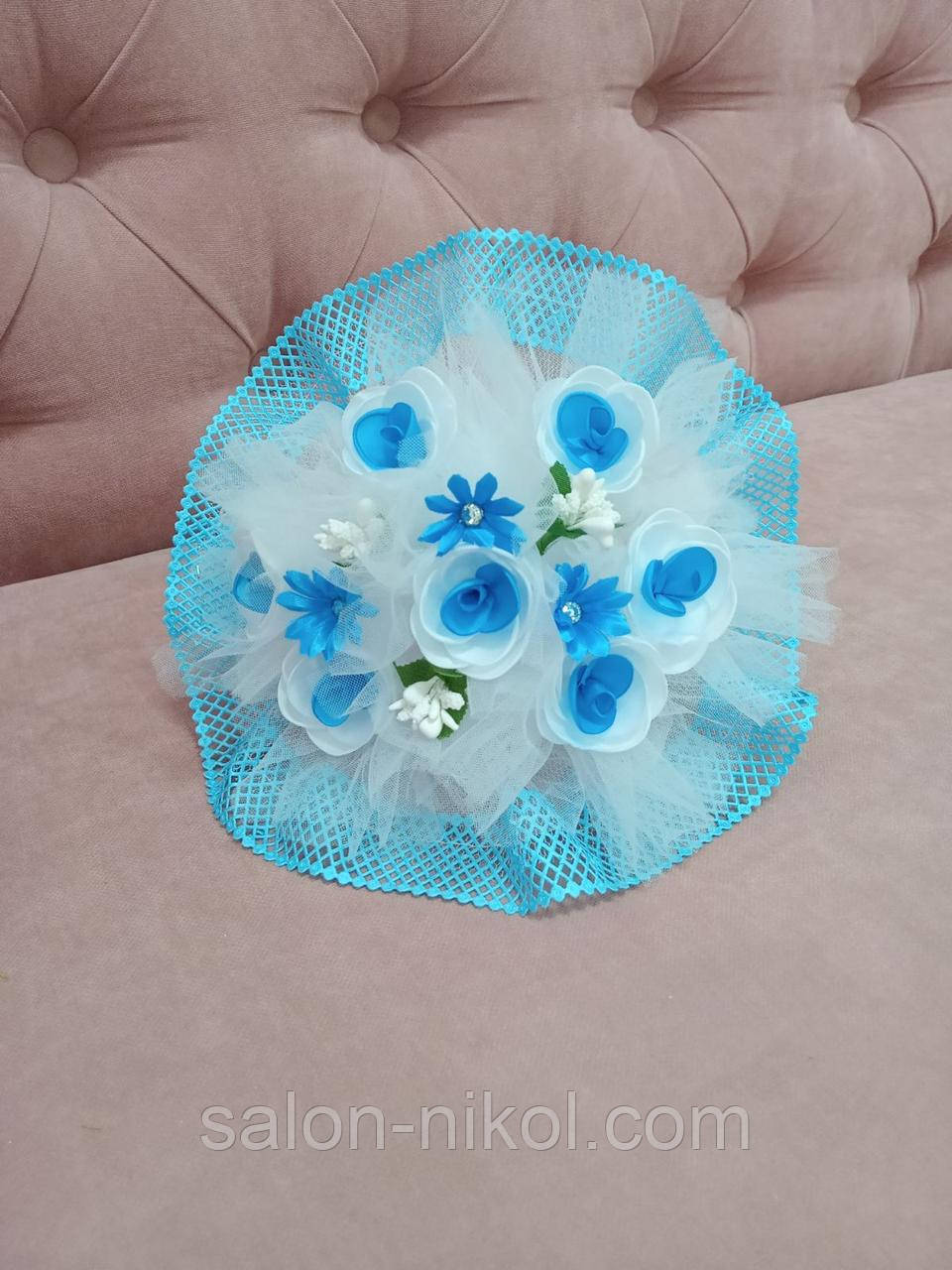 Свадебный букет-дублер для невесты в цвете тиффани