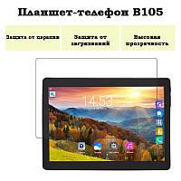 "Защитная пленка на планшет B105 3G с диагональю экрана 10.1"", фото 1"