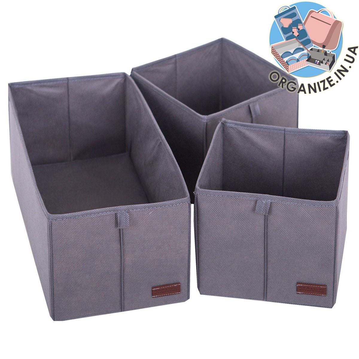 Комплект коробочек для дома ORGANIZE (серый)