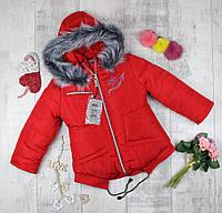 Пальто парку дитяча на зиму на овчині для дівчинки HL 202, фото 1