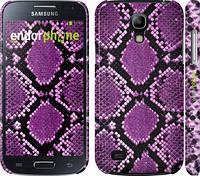 "Чехол на Samsung Galaxy S4 mini Duos GT i9192 Фиолетовая кожа змеи ""1005c-63"""