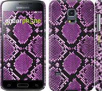 "Чехол на Samsung Galaxy S5 mini G800H Фиолетовая кожа змеи ""1005c-44"""