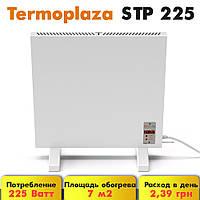Инфракрасный обогреватель термоплаза 225 stp с терморегулятором Termoplaza 225 stp
