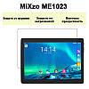 """Защитная пленка на планшет MiXzo ME1023 с диагональю экрана 10.1"""""""