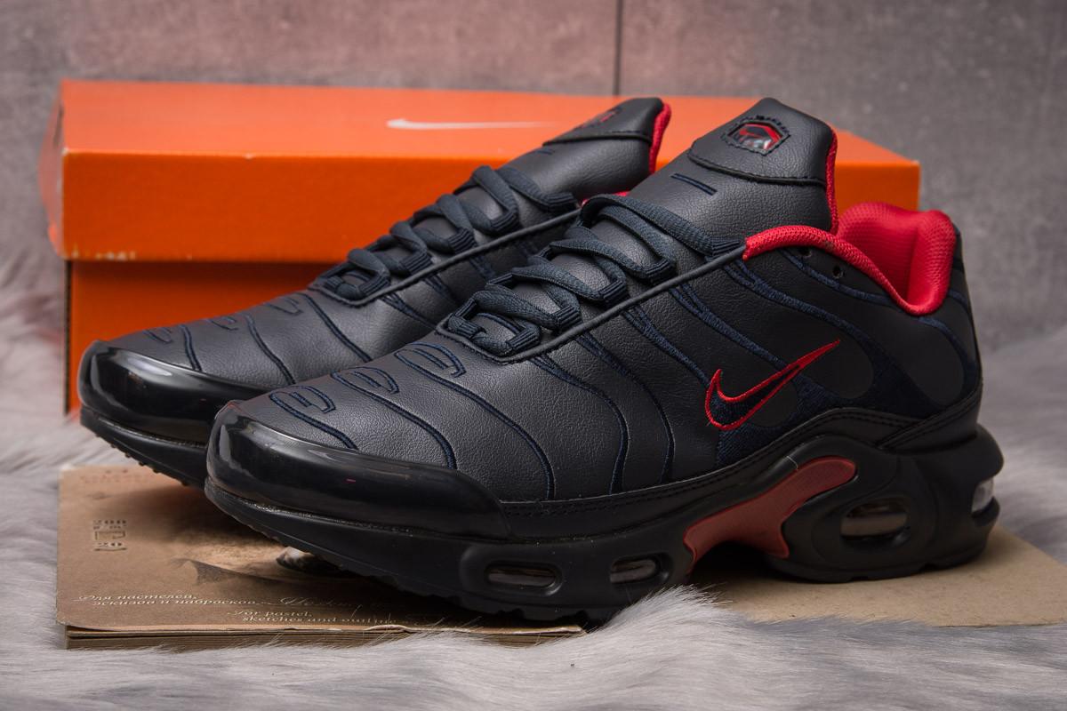 Кроссовки мужские 15295, Nike Tn Air, темно-синие ( нет в наличии  )