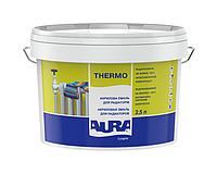 Эмаль акриловая AURA LUX PRO THERMO для радиаторов отопления глянцевая 2,5л