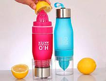 Спортивная бутылка соковыжималка H2O для воды и напитков, для спорта. Питьевая бутылка для спорта.
