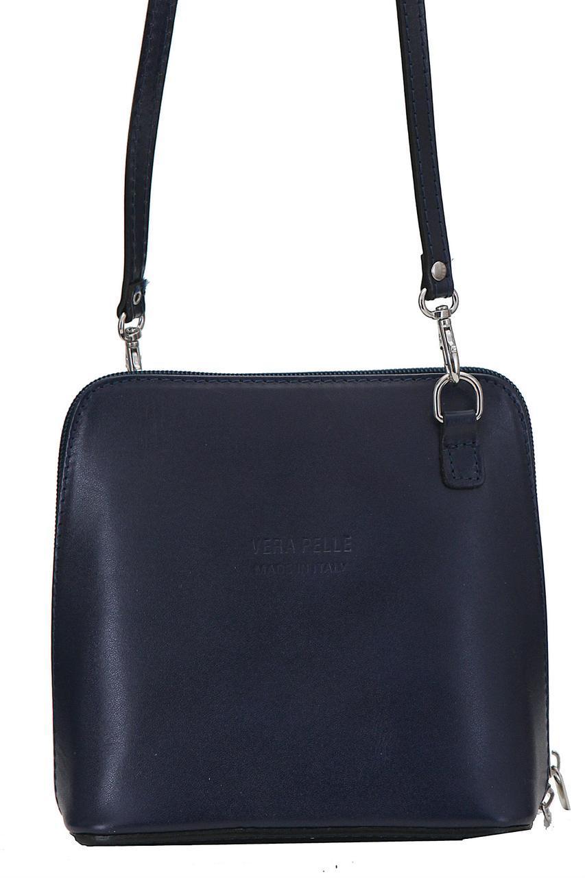 Женская кожаная сумка RAMONA Diva's Bag цвет темно-синий