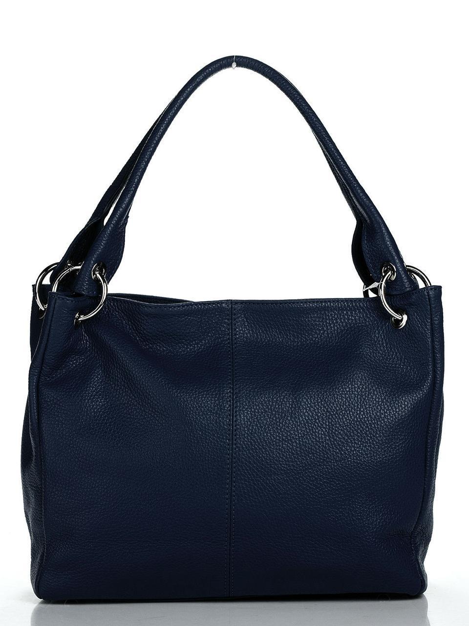 Женская кожаная сумка ASIA Diva's Bag цвет темно-синий