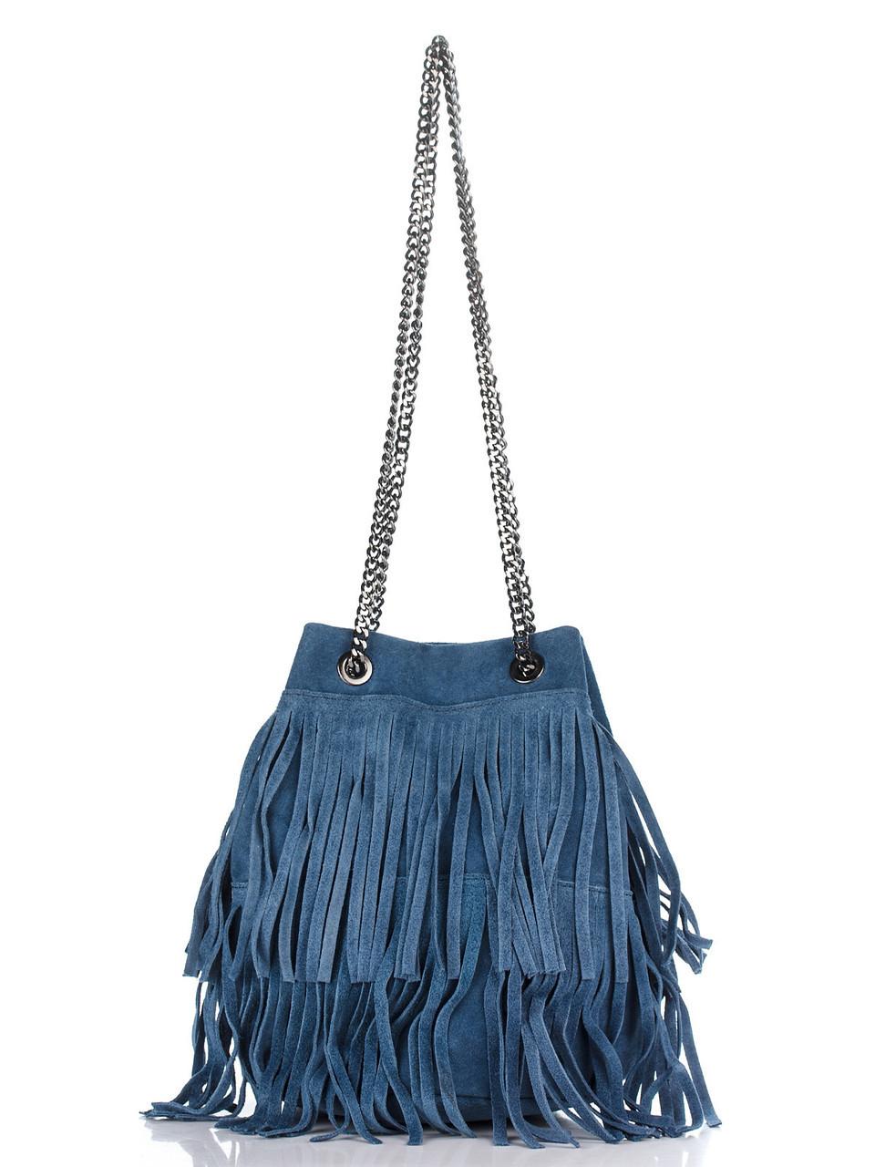 Женская кожаная сумка NAIMA Diva's Bag цвет синий