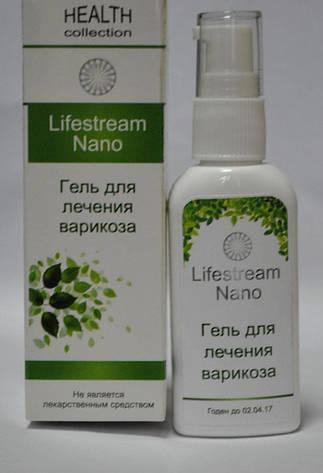Крем-гель от варикоза Lifestream nano, фото 2