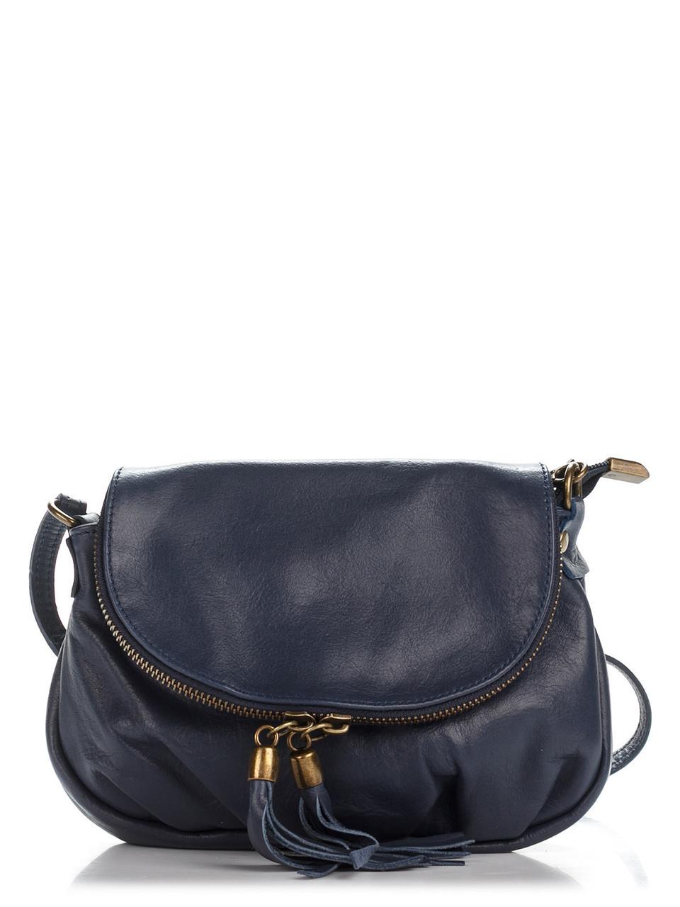 Женская кожаная сумка MIMMA Diva's Bag цвет темно-синий