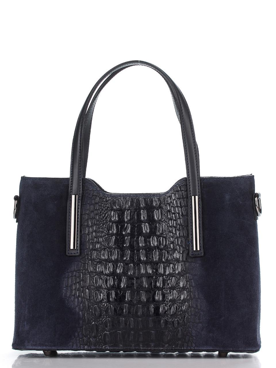 Женская кожаная сумка MAURINE Diva's Bag цвет темно-синий