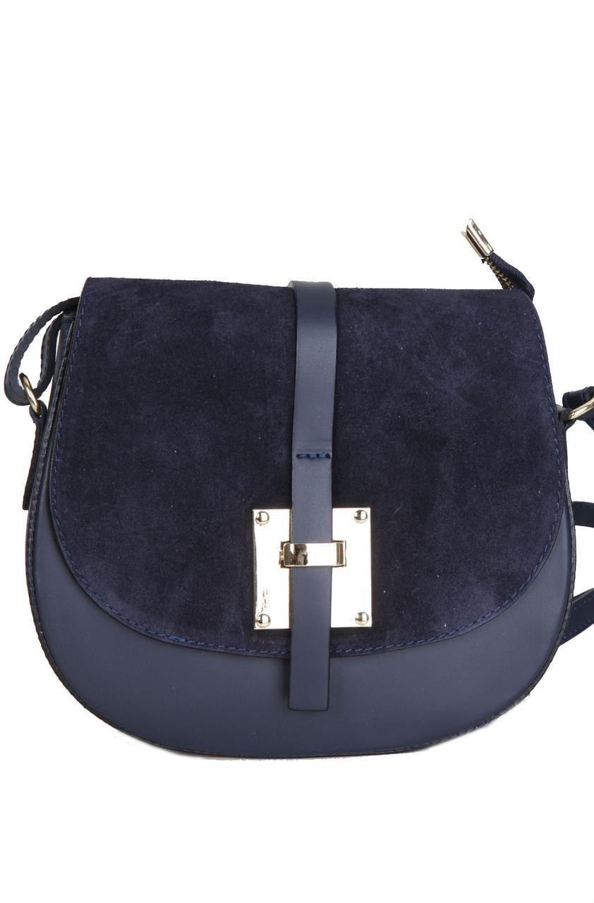 Женская кожаная сумка MARISEL Diva's Bag цвет темно-синий