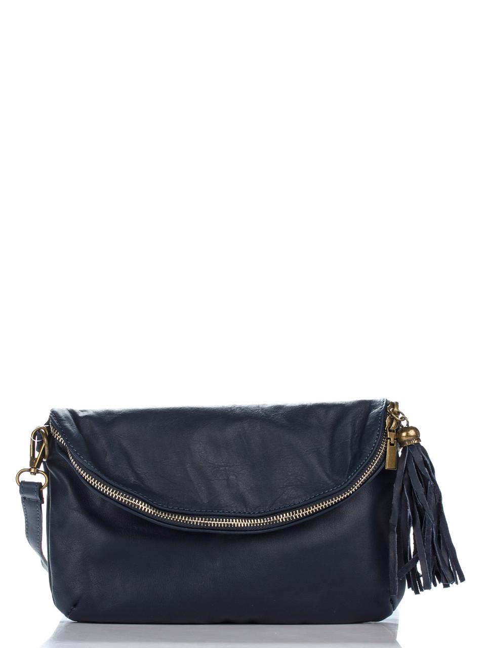 Женская кожаная сумка SABINE Diva's Bag цвет темно-синий