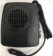 Автодуйка Heater Fan