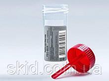 Емкость для взятия кала FEC-BOX 30 мл (стерильная)