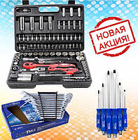 Три набора инструмента за 1555 грн ( 94 ед. INTERTOOL ET-6094+наб ключей 12 шт-набор ударных отврток 6 шт)