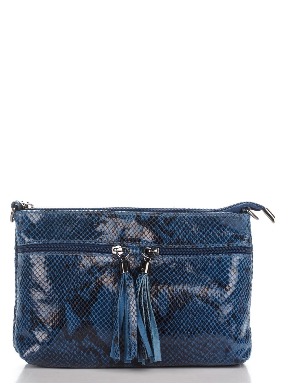 LEA синяя женская кожаная сумка крос боди Divas Bag