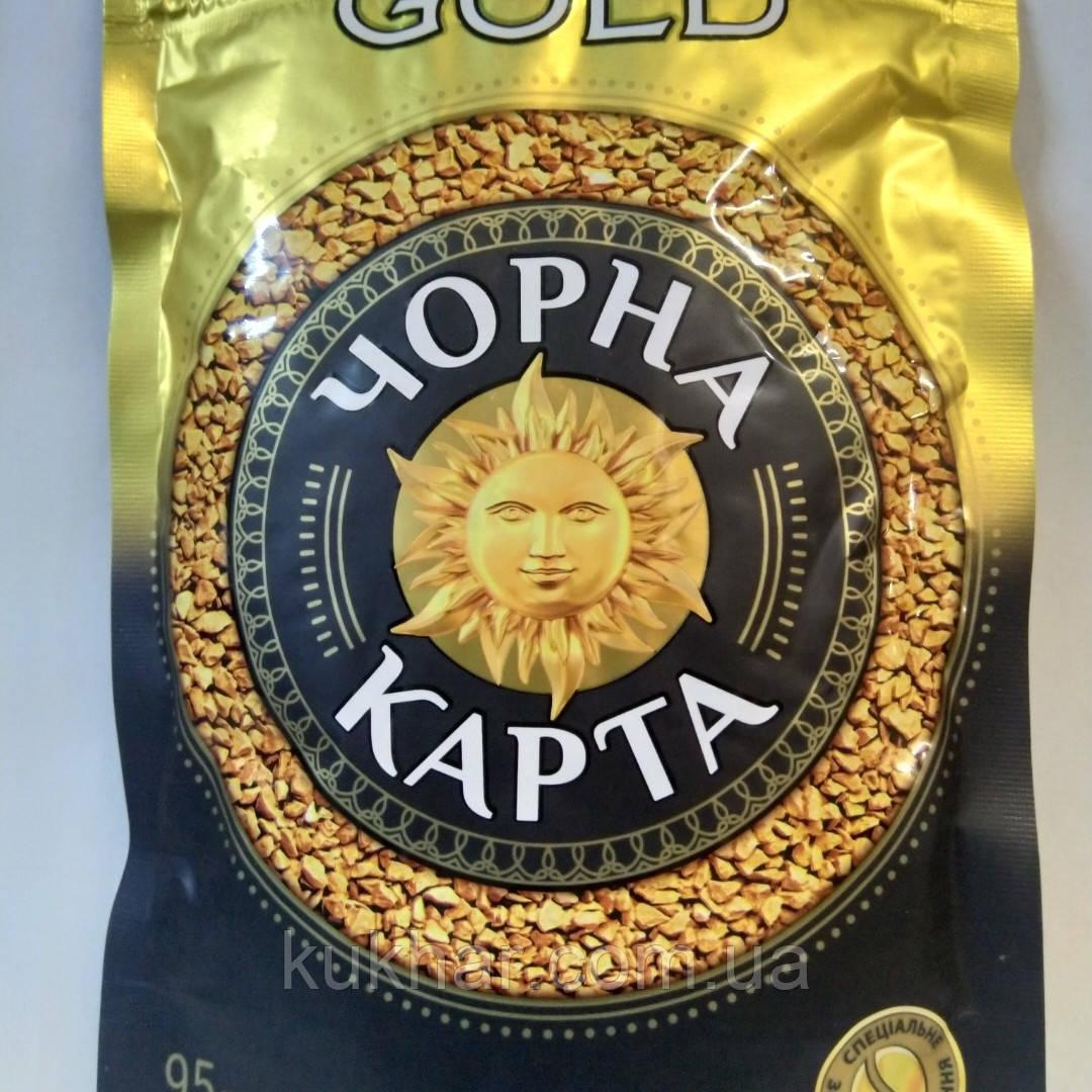 "Кава ""Чорна Карта"" Gold 75г"