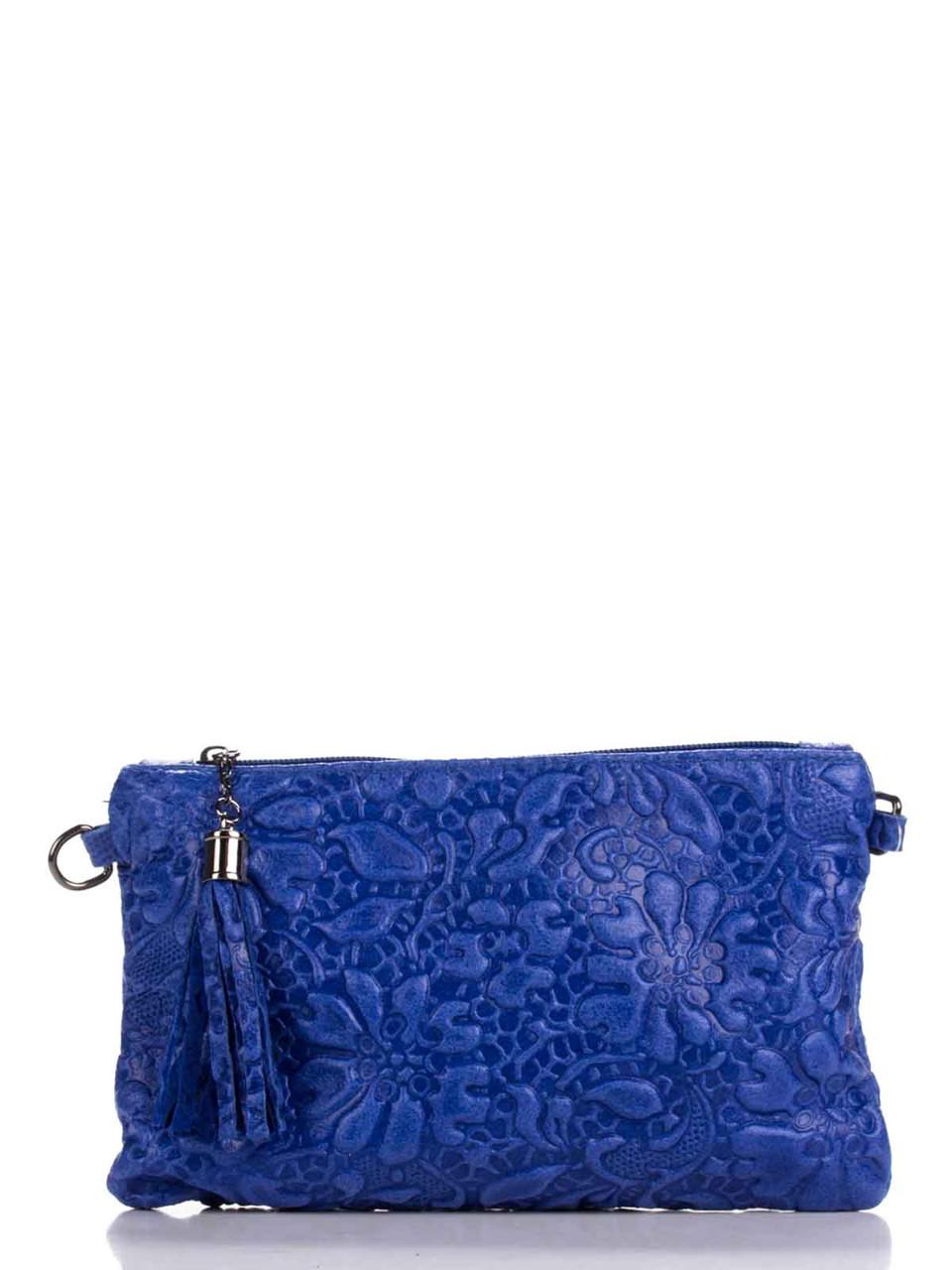 Женская кожаная сумка KISHA Diva's Bag цвет синий