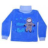 Велюровый джемпер на мальчика Космос (3-6 лет), фото 3