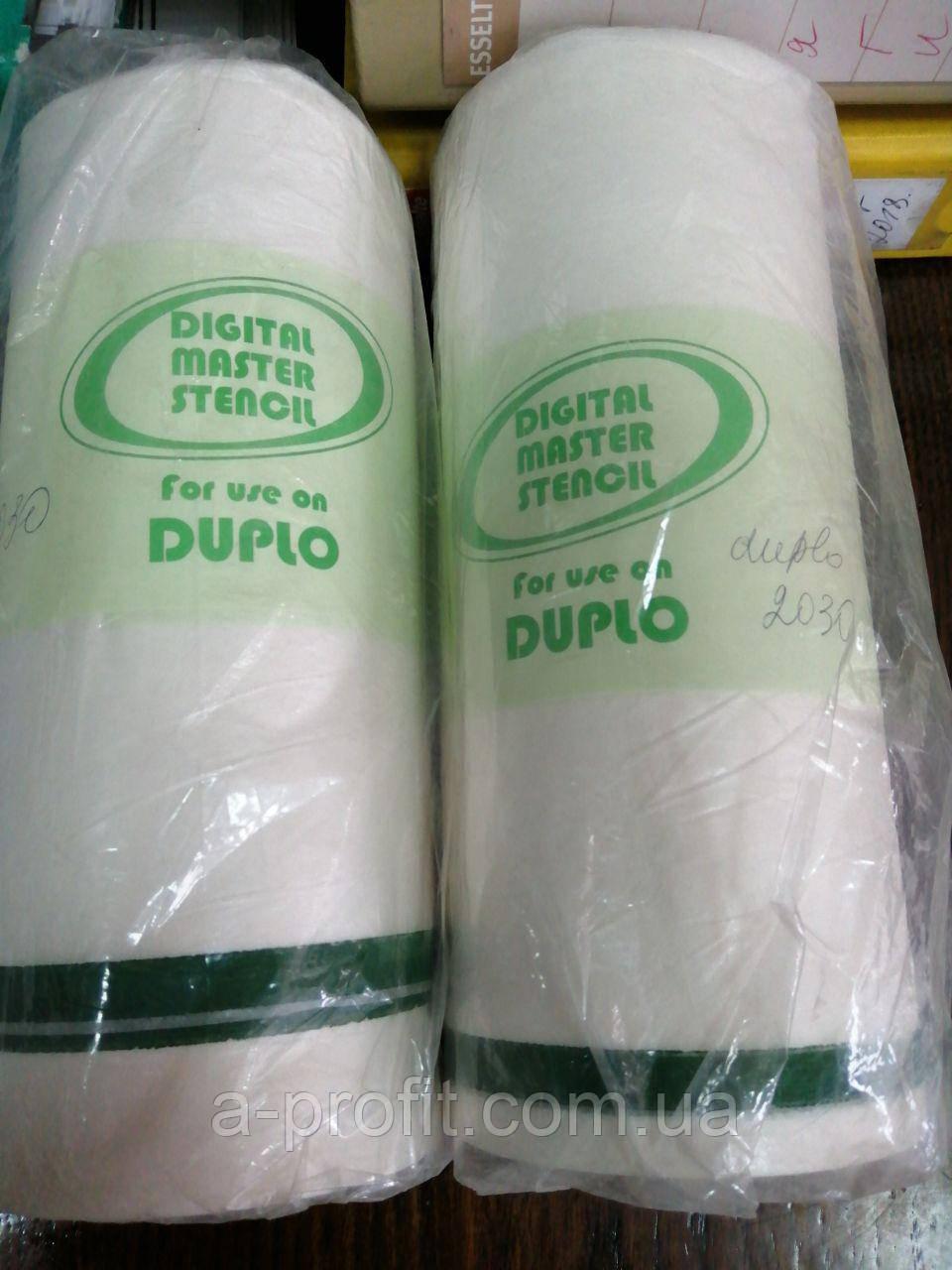 Мастер-пленка Janibis для Duplo A4 для DUPLO DP-2030 (230mm x 132m)