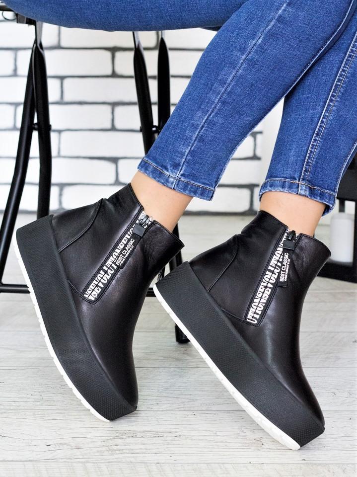 Ботинки кожаные Evolution 7181-28