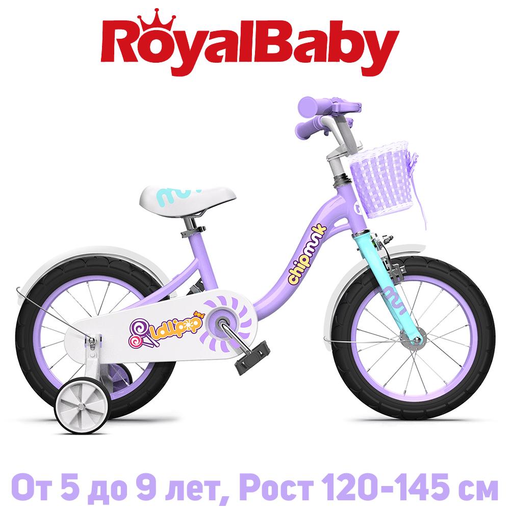 """Велосипед детский RoyalBaby Chipmunk MM Girls 18"""", OFFICIAL UA, фиолетовый"""