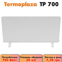 Инфракрасный обогреватель термоплаза 700 tp Termoplaza 700