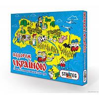 Настольная игра Подорож Україною STRATEG 059