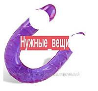 Пенис Подкова гнущийся Анально-Вагинальный 31см.