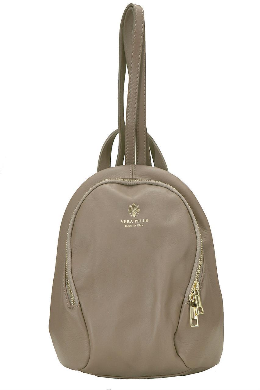 Женский кожаный рюкзак ZANINA Diva's Bag цвет светло-коричневый