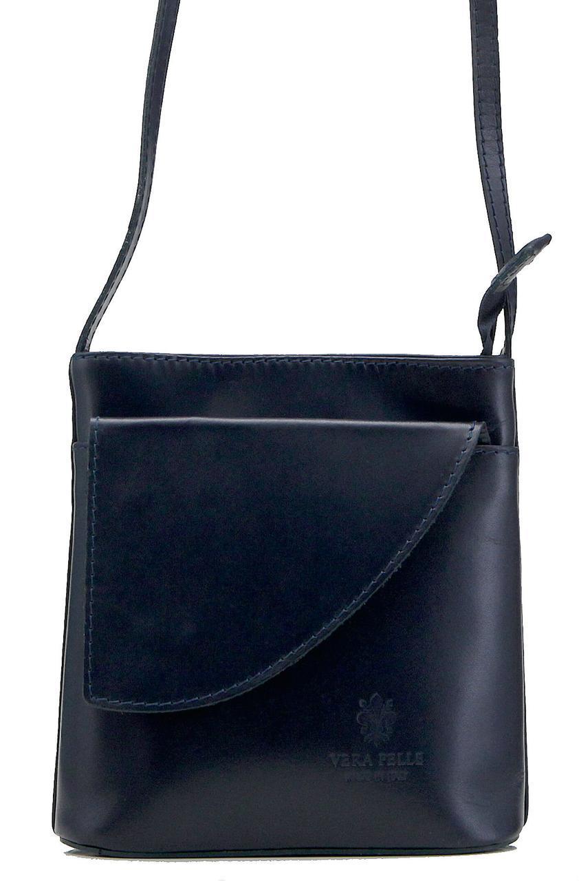 Женская кожаная сумка DOTTY Diva's Bag цвет темно-синий