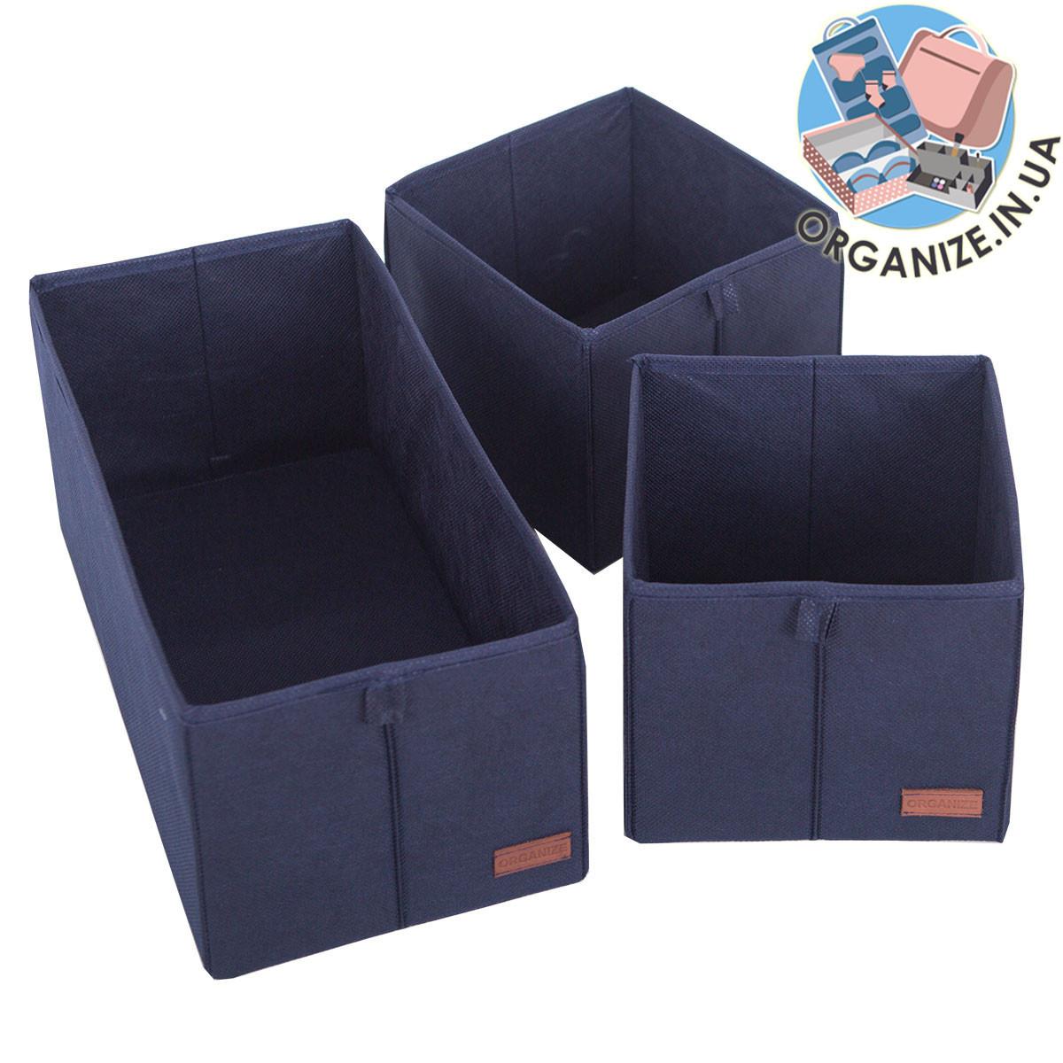 Комплект коробка для зберігання речей в шафі ORGANIZE (синій)