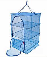 Складна сітка сушарка 45х45см для сушіння риби, грибів та фруктів