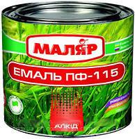 Эмаль ПФ-115 2.8 кг тм Маляр в ассортименте
