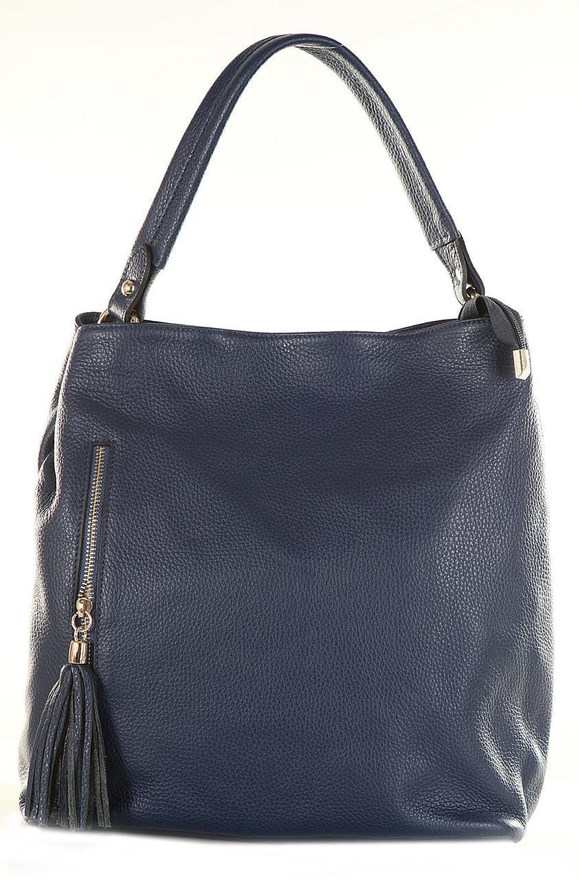 Женская кожаная сумка DANIA Diva's Bag цвет синий
