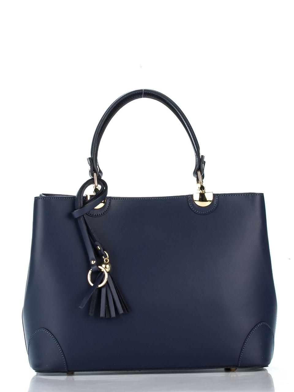 Женская кожаная сумка GRAZIA Diva's Bag цвет темно-синий