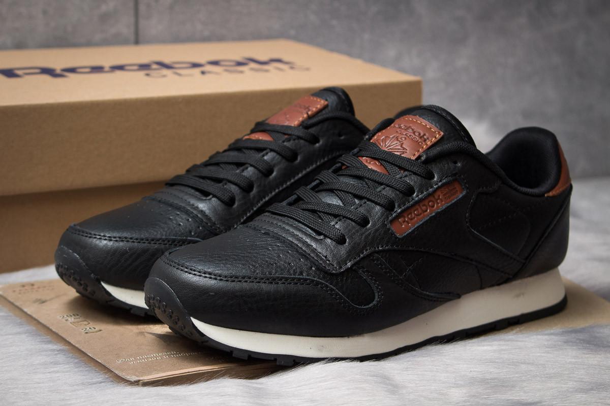 Кроссовки мужские Reebok Classic, черные (14854) размеры в наличии ►(нет на складе)