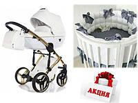 СУПЕР СКИДКА! -1800 грн Набор для новорожденного  Коляска Tako \ Junama +  Овальная \ круглая кроватка